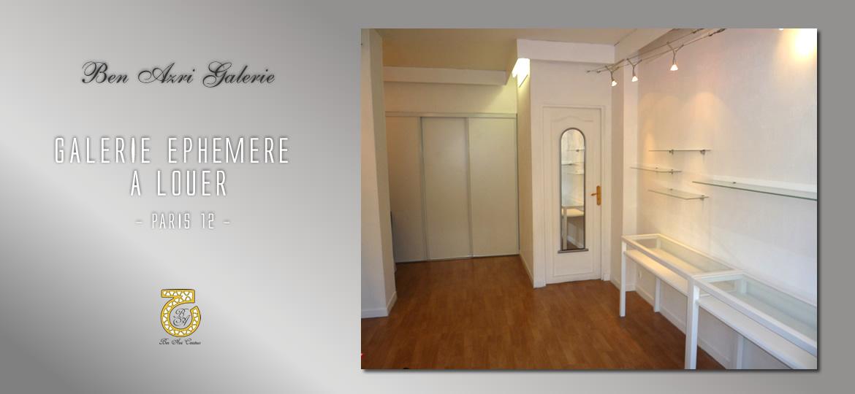 Galerie éphémère à louer - Paris centre - Ben Azri