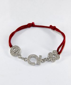 Bracelet Cordon Rouge - Protection Optimisme Chance - Argent - Ben Azri