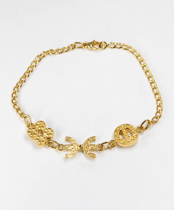 Bracelet Chaine - Chance Liberté Protection - Or - Ben Azri