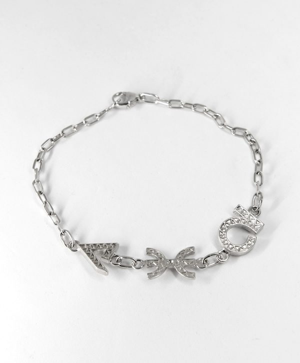 Bracelet Chaine - Force Liberté Optimisme - argent - Ben Azri
