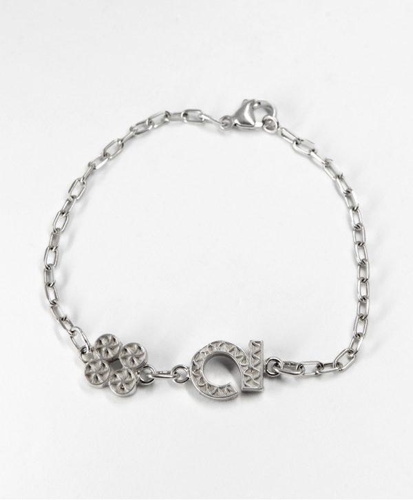 Bracelet Chaine - Chance Optimisme - argent - Ben Azri