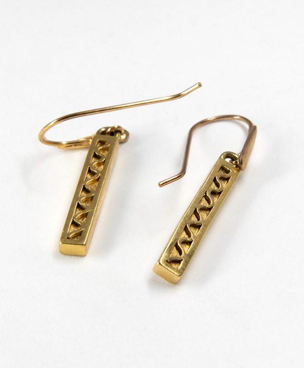 Boucles d'oreilles pendantes - Pureté - Or - Ben Azri