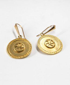 Boucles d'oreilles pendantes - Soleil Amour - Or - Ben Azri