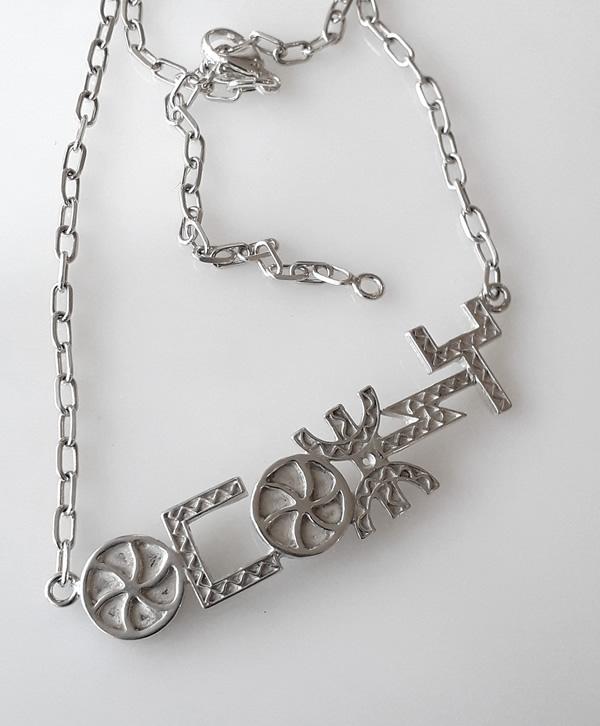 collier-chaine-amazigh-argent-ben-azri
